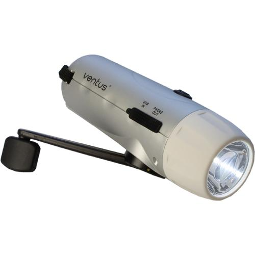 eco torch